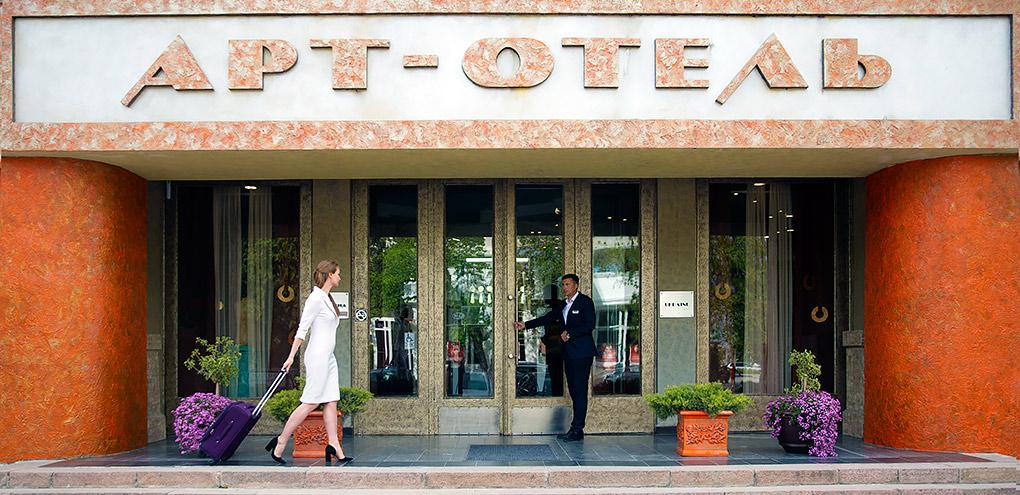 Гостиница Украина. Севастополь